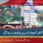 Asia Cup 2018: Bangladesh beat Pakistan by 37 runs
