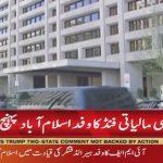 IMF team visits Pakistan