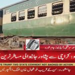 Train accident in Jamshoro