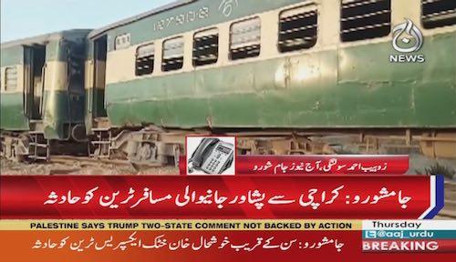Train accident in Jamshoro