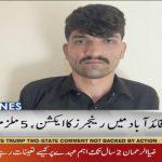 Five suspects arrested in Karachi