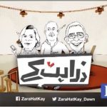 "Zara Hat Kay – 26 September, 2018 ""Eden Housing Scam, Radio Pakistan, Common Beliefs"""