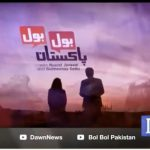 Bol Bol Pakistan – 26 September, 2018