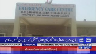 3 killed in firing in Dera Murad Jamali