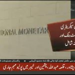 IMF mission reaches Pakistan to hold talks with govt