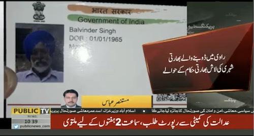 Farmer swept away in Ravi, body in Pak