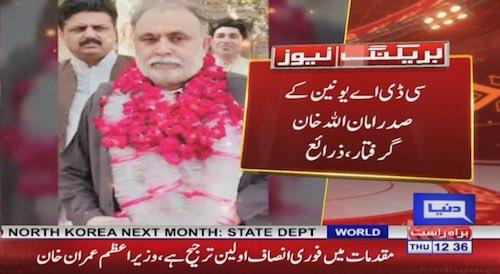 Labour union CDA Amanullah Khan arrested