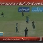 Pakistan knocked out of Asia Cup