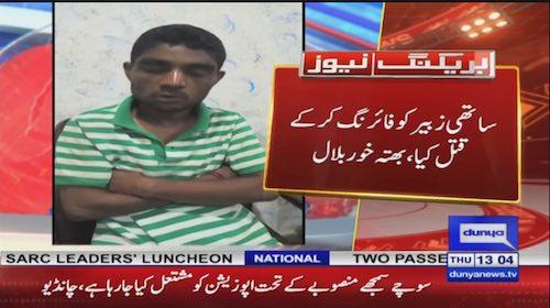 Police arrest suspect involve in target killing