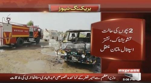 Muzaffargarh school van cylinder blast kills three children