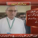 SC: Jahangir Tareen will never hold public office