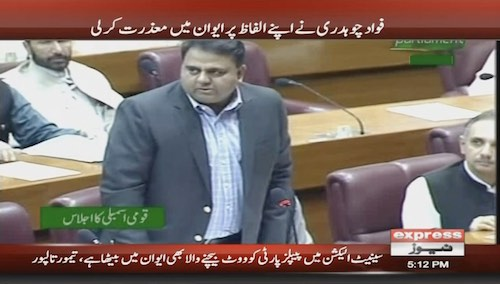 Fawad Chaudhry tenders apology over derogatory comments