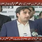 Bilawal: Mini budget only benefited PM's ATMs