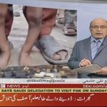 Water pollution in Pakistan and its impact on public health