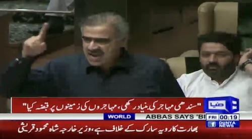 We gave them grain and land: Sohail Siyal hits back at MQM in Sindh Assembly