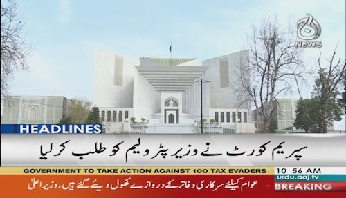 SC summons petroleum minister against rise in taxes