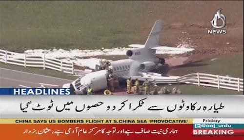 Plane crashes at airport in carolina