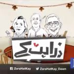 "Zara Hat Kay – 27 September, 2018 ""Kashmir, Jahangir Tareen, Fawad Chaudhry, Buffalo auction"""