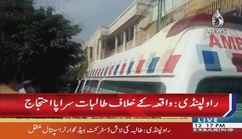 Rawalpindi: Girl was died in Post graduate college hostel