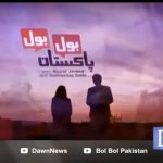 Bol Bol Pakistan – 27 September, 2018