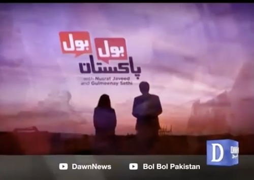 Bol Bol Pakistan - 27 September, 2018