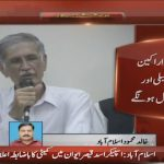Pervez Khattak will head the committee to investigate rigging in the elections