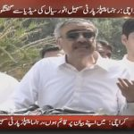 Sohail Anwar Siyal says he isn't against Mohajirs