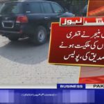 Two illegal vehicles were found in warehouse in Islamabad