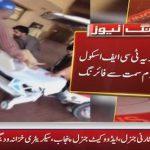 6 year old girl was shot in Karachi