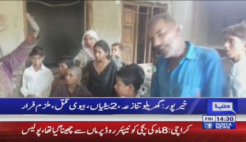 Khairpur: Husband killed his wife and 2 daughters
