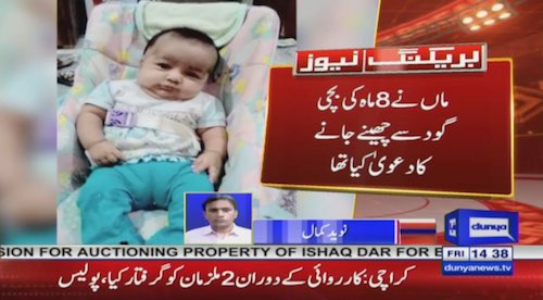 8 months old Baby girl recovered from Karachi