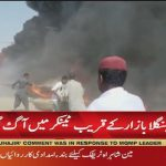 Fire erupts in oil tanker in Pasni