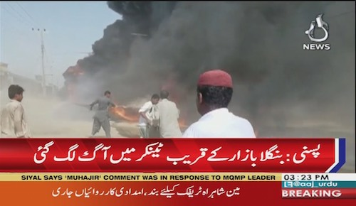 Fire erupts in oil tanker in Pasni