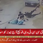 Man killed in Lahore