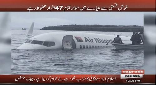 Plane crashes into ocean in Micronesia