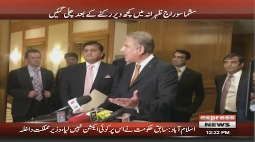 Pakistan Foreign Minister Shah Mehmood Qureshi accuses India of creating obstacle in regional cooperation