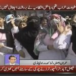 Students at a Rawalpindi college say they won't allow their classmate's death to be covered up