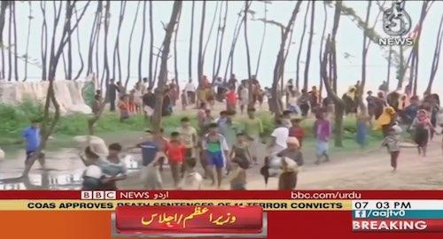 The U.N. Will Begin Preparing Evidence of Atrocities Against Rohingya in Myanmar