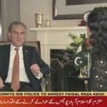 FM Qureshi: Trump agrees to reset Pak-US ties