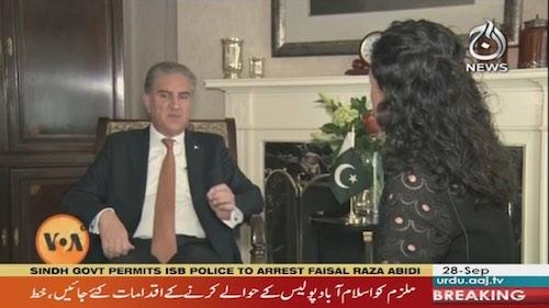 FM Qureshi: Trump agrees to reset Pak-US ties