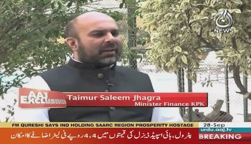 Aaj Exclusive with Provincial Minister of KP for Finance 'Taimur Saleem Jhagra'