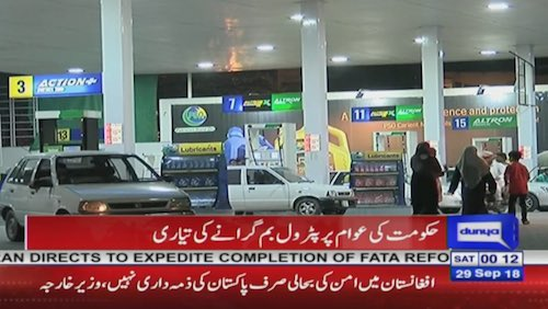 OGRA recommends Rs4.50 per litre hike in petrol price