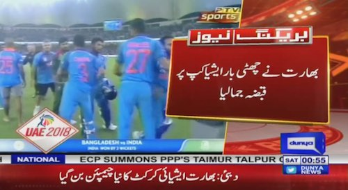 Asia Cup Final: India has defeated Bangladesh by three wickets