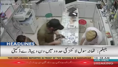 Jhelum: CCTV footage of robbery in shop