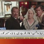 Hollywood film 'Holmes and Watson' trailer released