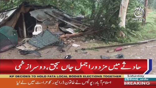 Islamabad: 1 died, 1 injured when a car crashes with dhaba
