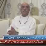 Khurshid Shah suggests 15 pc of budget allocation for dams fund