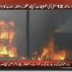 Sindh Govt constitutes JIT to probe May 12 carnage