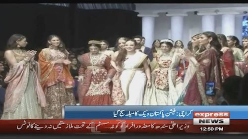 Fashion Pakistan week kicks off in Karachi