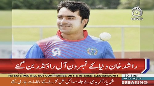 Rashid Khan jumps to No.1 in ODI all-rounders' rankings